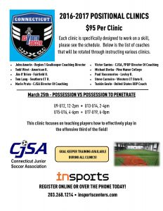 events summer adult softball leagues meeting march